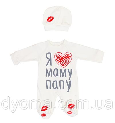 """Детский человечек с шапочкой """"Поцелуи""""  для новорожденных (кулир), фото 2"""