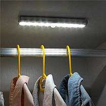Бездротовий світильник з датчиком руху Motion Brite, фото 3