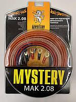 Набор для подключения 2-х канального усилителя Mystery MAK 2.08