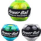 Тренажер Гироскопический эспандер Power Ball, фото 3