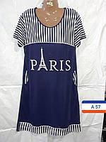 Женское трикотажное платье (р-р 54-56-58) оптом в Одессе.