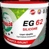 EG62 Адгезионая эмульсия (грунт-краска) силиконовая 10л/15кг. ANSERGLOB