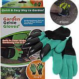 Перчатка с когтями для сада Garden Genie Gloves, фото 4
