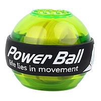 Тренажер Гироскопический эспандер Power Ball
