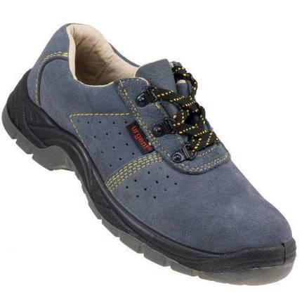 Полуботинки Urgent 205 OB без металлического носка 42 серого цвета (205 ОВ), фото 2