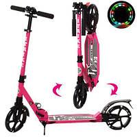 Самокат для детей и взрослых iTrike SR 2-018-2-P-L, складной, амортизаторы, светящиеся колёса, розовый.