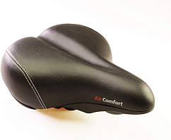 Сідло для велосипеда CRIVIT SPORT LS-1504 (повітр. подушка 89267) з Німеччини