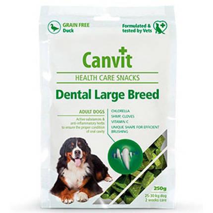 Полувлажное лакомство Canvit Dental LB для удаления формирования зубного налета для собак крупных пород, 250 г, фото 2