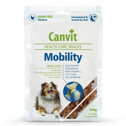 Напіввологе ласощі Canvit Mobility для підтримки і розвитку суглобів у собак, 200 г, фото 2