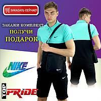 Мужской спортивный комплект, поло + шорты + ПОДАРОК  Цвет: мята