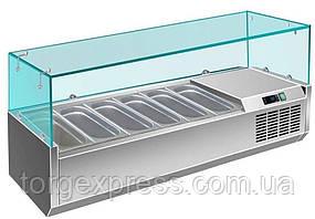 Холодильная витрина для ингредиентов G-VRX1400/380 BERG