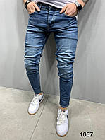 Джинси - чоловічі однотонні джинси (Сині)