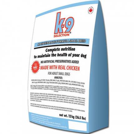 Сухой корм K9 Selection Small Breed Maintenance для щенков мелких пород, 20 кг, фото 2