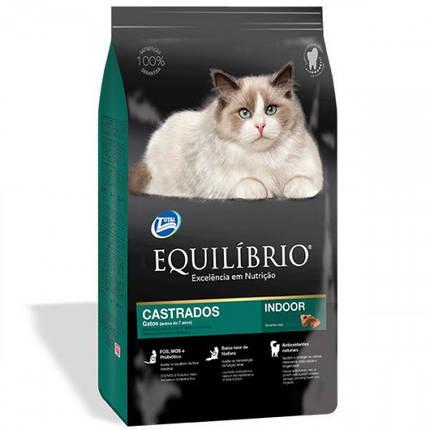 Сухой корм Equilibrio Cat для стерилизованных кошек и кастрированных котов старше 7-ми лет, 1.5 кг, фото 2