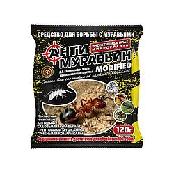 Средство от муравьев Антимуравьин 120г в спец грануле