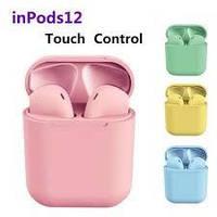 Беспроводные наушники InPods 12 Macaroon Pink (розовые)