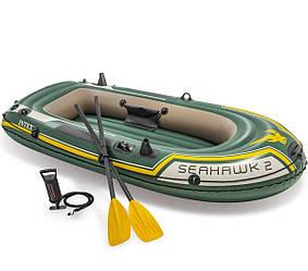 Двухместная надувная лодка Intex Seahawk 2 Set, 236х114х37 см с веслами и насосом