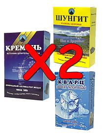 Активатор воды: ШУНГИТ - 1000г, КВАРЦ - 1000г, КРЕМЕНЬ - 1000г