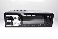 Автомагнитола Pioneer HS-MP818