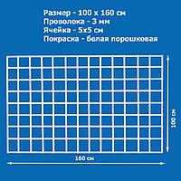 Сетка торговая 1000х1600 мм, яч. 50х50 мм, ф 3 мм