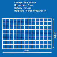 Сетка торговая 600х1000 мм, яч. 50х50 мм, ф 3 мм