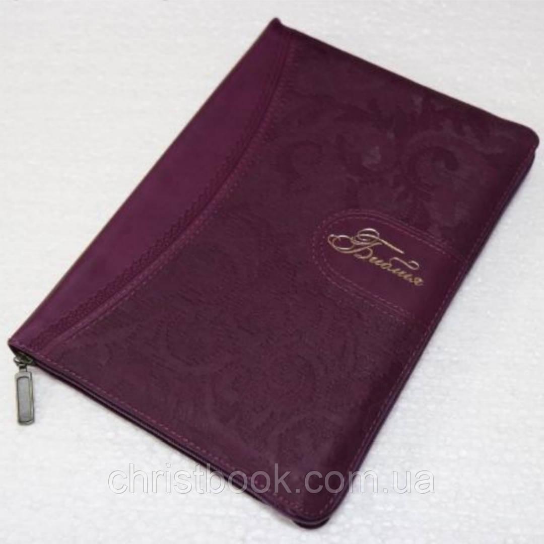 Библия фиолетовый (11763)
