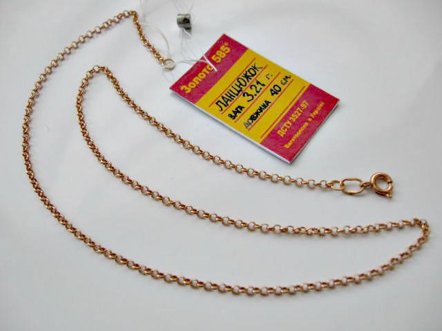 Золотая ЯКОРНАЯ цепочка 3.21 грамма 40 см. Золото 585 пробы