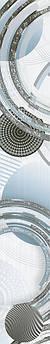 Декор Плитка Intercerama Mare бордюр вертикальный (БВ162071)