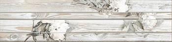 Бордюр Intercerama Loft напольный серый (БН104071)
