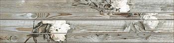 Бордюр Intercerama Loft напольный коричневый (БН104032)