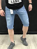 Джинсовые шорты синие мужские с потертостями бриджы мужские светло-синие джинсовые