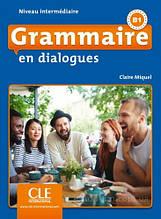 Grammaire en Dialogues 2ème édition - B1 Intermédiaire Livre avec CD audio / Французская грамматика