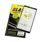 Защитное стекло для MEIZU M8/V8 Pro Full Glue (0.25 мм, 2.5D, черное) Люкс