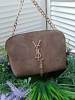 Женская сумка клатч YSL замш и эко-кожа в темном пудровом цвете