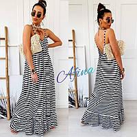 Длинное летнее платье с открытой спиной 42-46 р-ры в расцветках   4088 черная полоска, 42-44
