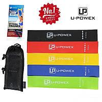 Набор фитнес резинок для фитнеса U-Powex из 5 лент и чехла. Фитнес Резинки Оригинал