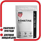 Agmatine (Агматин) 30 г, фото 3