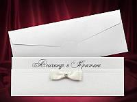 Шикарные пригласительные на свадьбу белого цвета (арт. 3696), фото 1