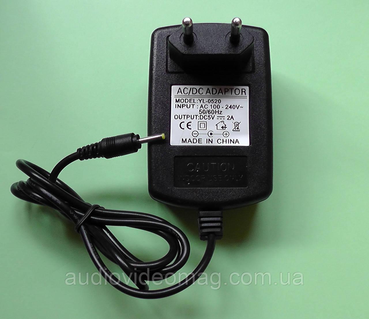 Блок питания 5V 2A штекер 2.5-0.7 для планшета