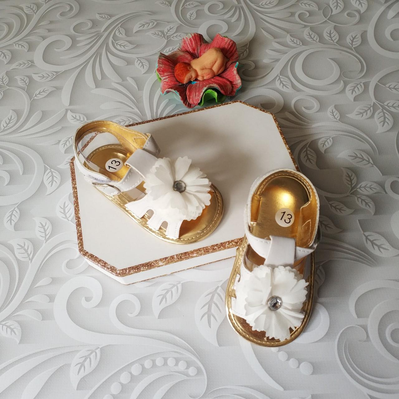 Белые босоножки пинетки для девочки