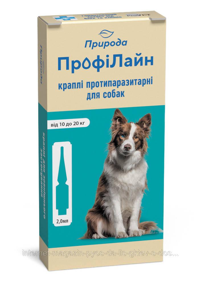 """Краплі на холку """"Профілайн"""" для собак від 10-20 кг 1уп.(1пипетка*2мл) від бліх і кліщів (інсектоакарицид)"""