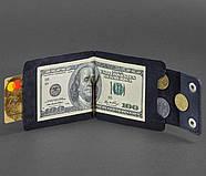 Зажим для денег кожаный 10.0 (кожа crazy horse) синий, фото 3