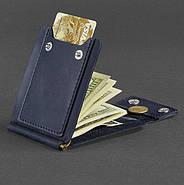 Зажим для денег кожаный 10.0 (кожа crazy horse) синий, фото 4