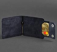 Зажим для денег кожаный 10.0 (кожа crazy horse) синий, фото 5