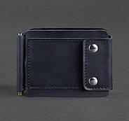 Зажим для денег кожаный 10.0 (кожа crazy horse) синий, фото 6