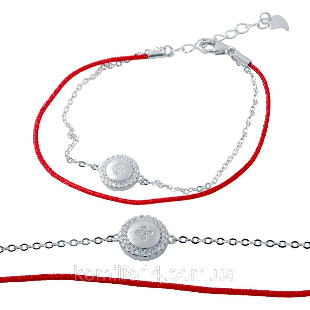 Серебряный женский браслет куб.цирконием