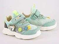 Лёгкие летние детские  кроссовки , тм  ABC Good  размеры   26 (зелёный)