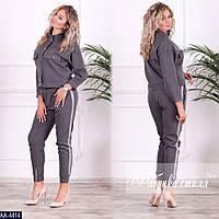 Модный женский спортивный костюм с лампасами размеры 48-58 арт 105