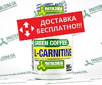 Жиросжигатель FitMax Green Coffee L-Carnitine 90 капс