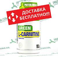 Жиросжигатель FitMax Green L-Carnitine 60 капс